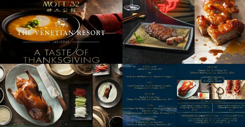 Mott 32 Thanksgiving